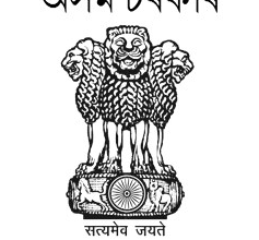 Photo of Online Apply For Driving License in Assam | Parivahan Sewa