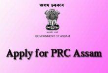 Photo of Apply For PRC Assam Online 2020 – Permanent Residence Certificate