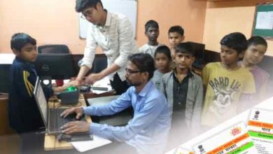 Photo of Aadhaar Center in Chirang – Aadhar Card Office in Chirang 2021