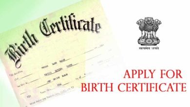 Photo of How To Apply For Birth Certificate in Assam 2020 – E-district Assam