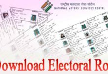 Photo of CEO Manipur – Voter Registration | Correction in Name | PDF Electoral Roll