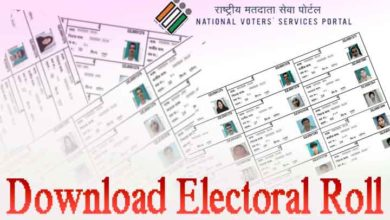 Photo of Voter List Assam 2020 pdf Download – With Photo | Enroll New Voters