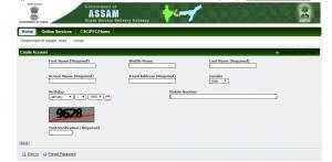 E-district Assam