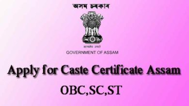 Photo of Caste Certificate Assam Online Apply – OBC/SC/ST/MOBC