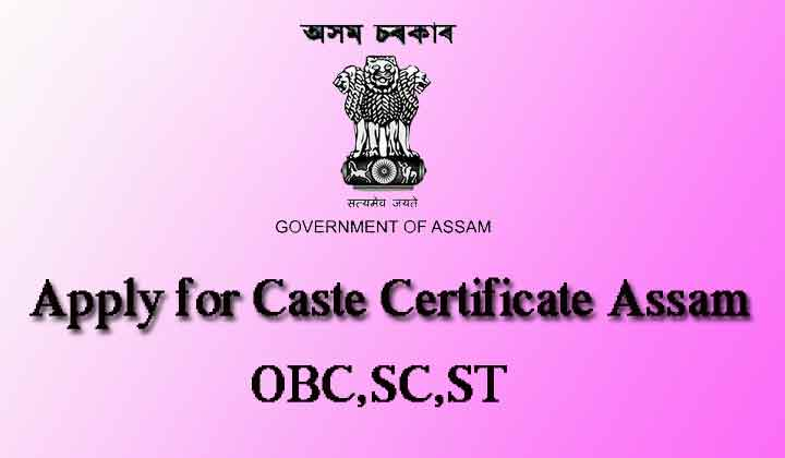 caste certificate assam