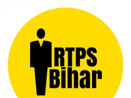 Online Apply for Jati Praman Patra