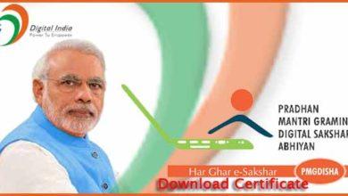 Photo of PMGDISHA PM Scheme- PMGDISHA Certificate Download PDF