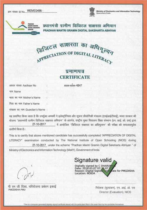 pmgdisha certificate download
