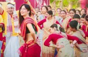 Assamese Video Song