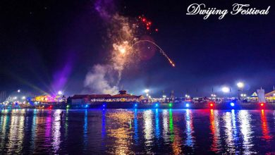 Photo of About Dwijing Festival 2021-22 And Schedule, Dates
