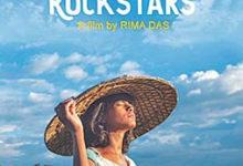 Photo of Village Rockstars Full Movie – Assamese Film by Rima Das 2017