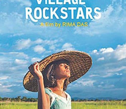 Photo of Village Rockstars Full Movie – Assamese Film by Rima Das 2017