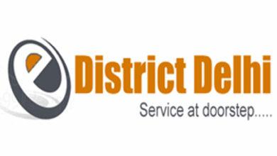 Photo of E-District Delhi – Citizen Registration | Online Apply | Application Status