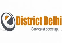E-District Assam Registration New 2019 - Assam Govt