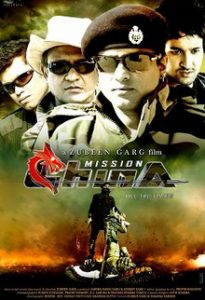 download mission china full movie