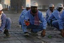 Photo of Labour Card Bihar – Labour Card Bihar Online Apply (BOCW)