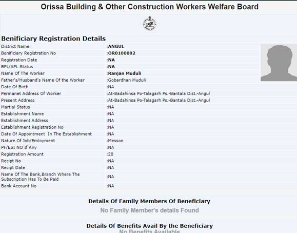 download odisha labour card