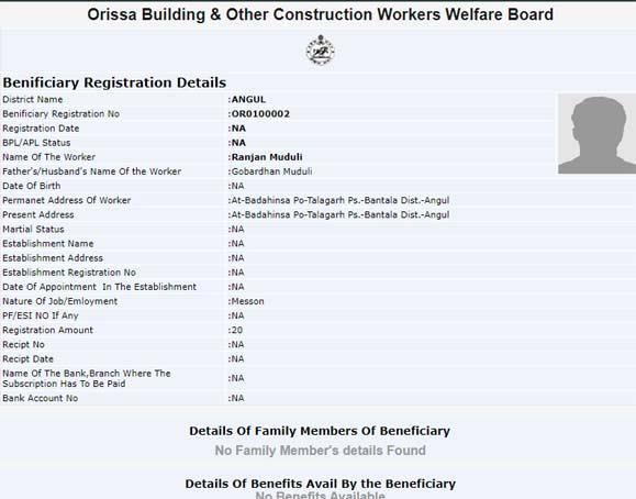Download Odisha labor card