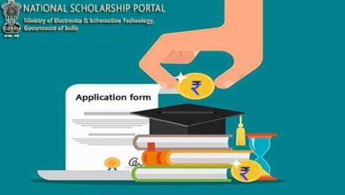 Photo of NSP – National Scholarship Portal Apply for the Scholarship 2020