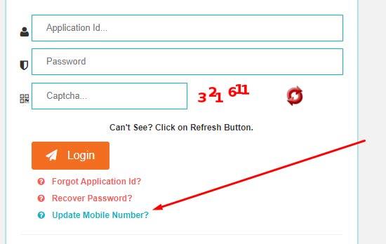 update mobile number on nsp