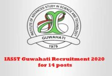 Photo of IASST Guwahati Recruitment 2020 for 14 posts