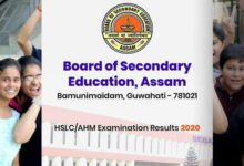 Photo of HSLC Result 2020 on 6th June – SEBA Results 2020 App and Websites