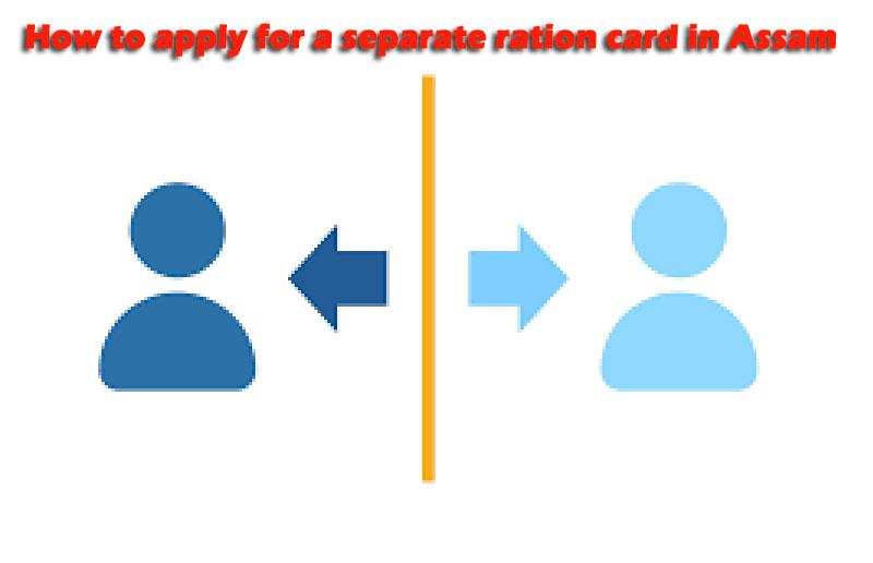 Separate Ration card Assam