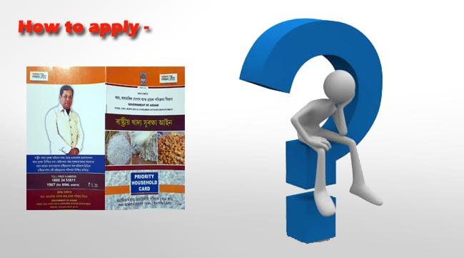 Apply Ration Card Assam