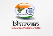 Photo of Bhuvan NREGA – ISRO's Geo Portal | Bhuvan NREGA Uses, Geotag and View report
