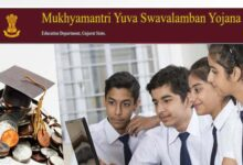Photo of MYSY 2021 – How to apply for MYSY scholarship, Eligibility Criteria, Where to apply