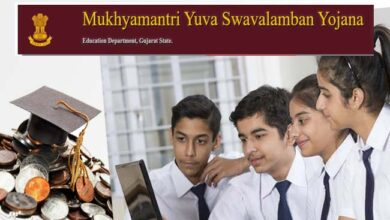 Photo of MYSY 2020 – How to apply for MYSY scholarship, Eligibility Criteria, Where to apply