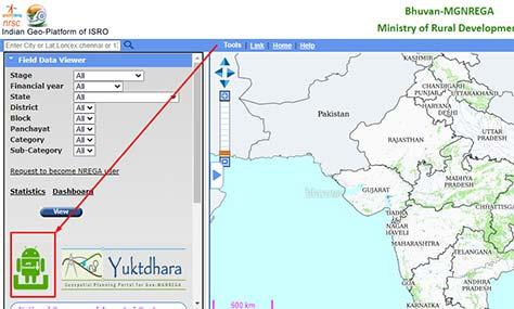 Download Bhuvan NREGA app