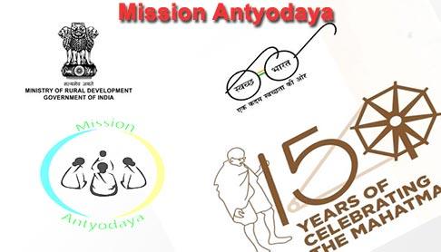 mission antyodaya