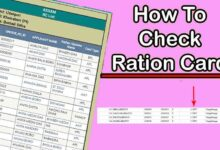 Photo of Ration Card Assam Online Check 2021 – New Ration Card List