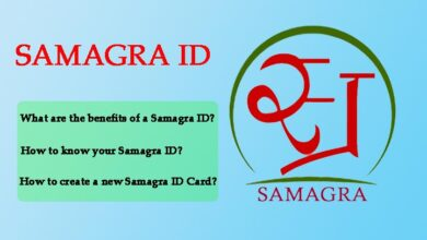 Photo of Samagra ID – Benefits, Key facts, Know and download your Samagra ID