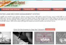 Photo of Revenue Assam Land Information – Print and Download Jamabandi | NOC | Dalil