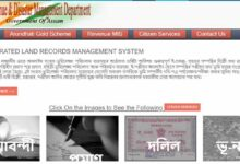 Photo of Revenue Assam – Print and Download Jamabandi | NOC | Dalil