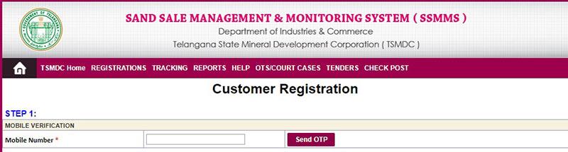 sand ssmms customer register