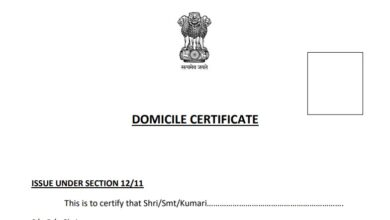Photo of Domicile Certificate Format for Pan Card in Assam pdf
