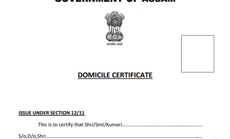 domicile certificate Assam for PAn