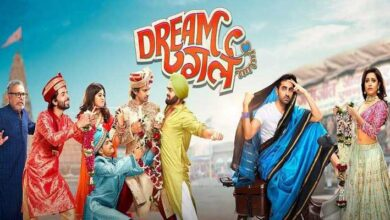 Photo of Dream Girl Movie Download Filmywap – Openload