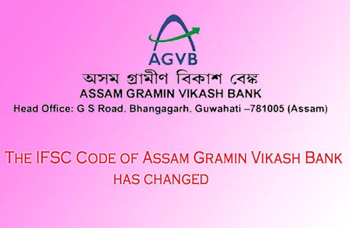 AGVB IFSC Code NEW