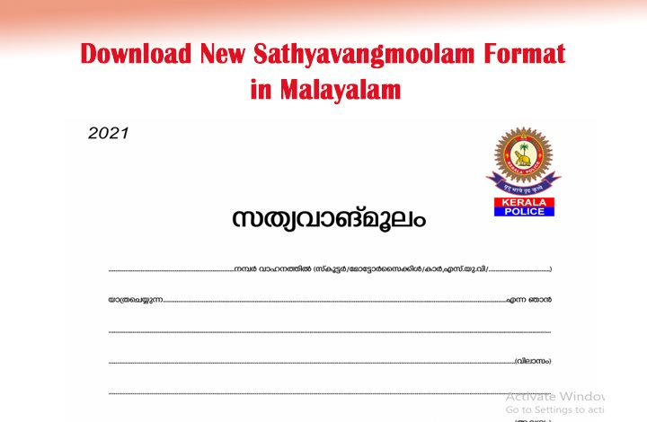 Sathyavangmoolam Format in Malayalam