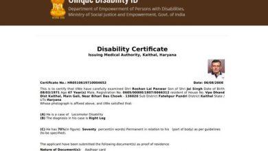 Photo of Disability Certificate Download – Handicap Certificate Online Registration