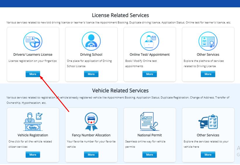 leraner license download