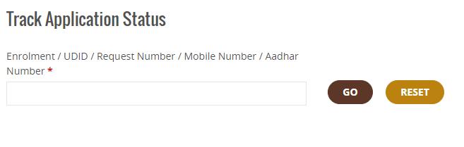 status page