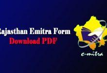 Photo of Emitra Form Download – Rajasthan Emitra Form Download PDF 2021