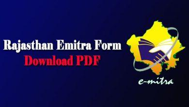 Rajasthan Emitra Form Download PDF
