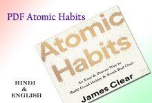 Photo of Atomic Habits PDF Download Hindi Or English for Free