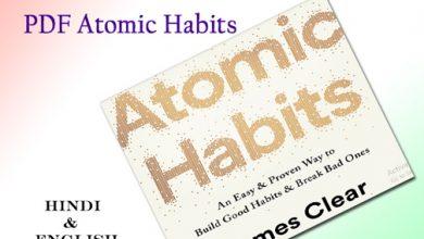atomic hats pdf